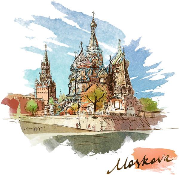 TravelHit - Moskova
